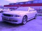Северобайкальск Тойота Чайзер 1995