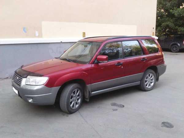 Subaru Forester, 2006 год, 450 000 руб.