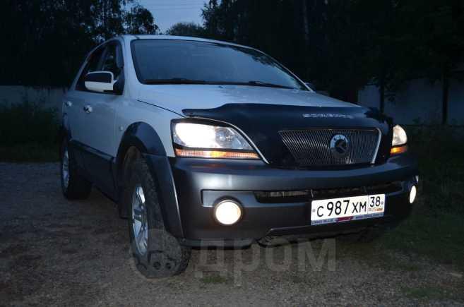 Kia Sorento, 2005 год, 567 987 руб.