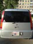 Honda Stepwgn, 2000 год, 259 000 руб.