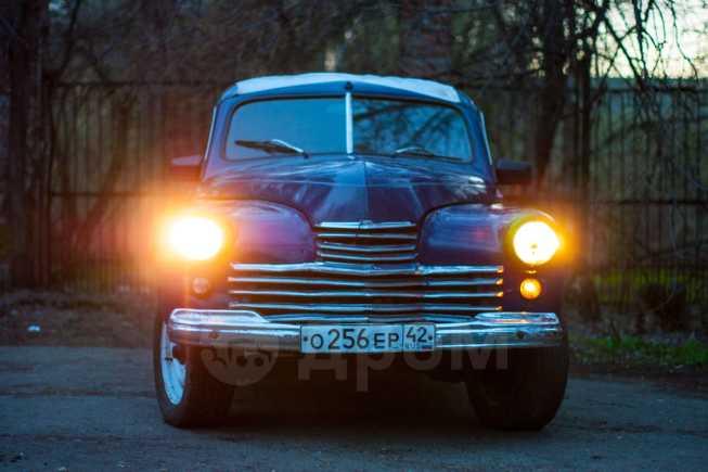 ГАЗ Победа, 1966 год, 75 000 руб.