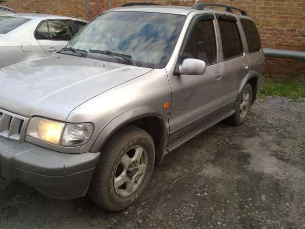 Kia Sportage, 2005 год, 379 999 руб.