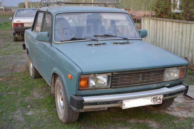 Лада 2105, 2004 год, 50 000 руб.
