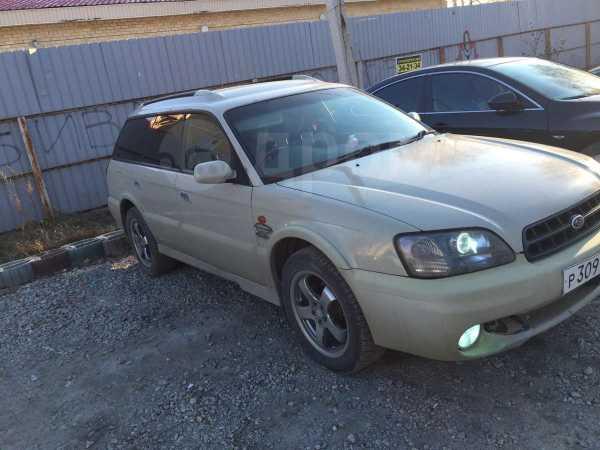 Subaru Legacy Lancaster, 1998 год, 240 000 руб.