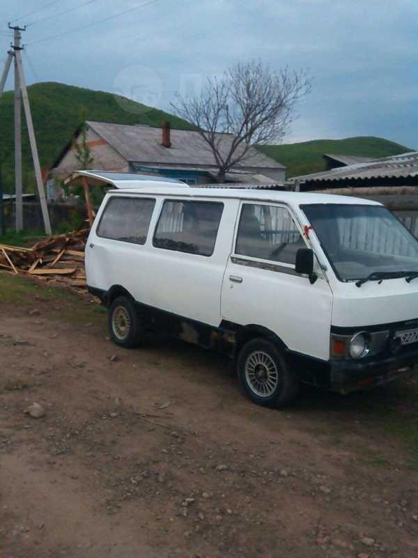 Nissan Vanette, 1985 год, 45 000 руб.