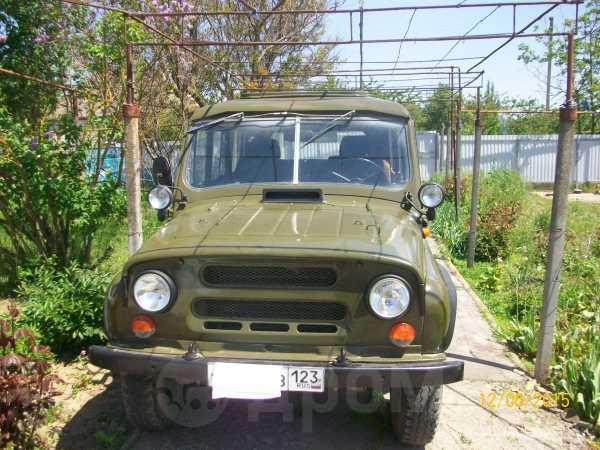 УАЗ 469, 1990 год, 130 000 руб.
