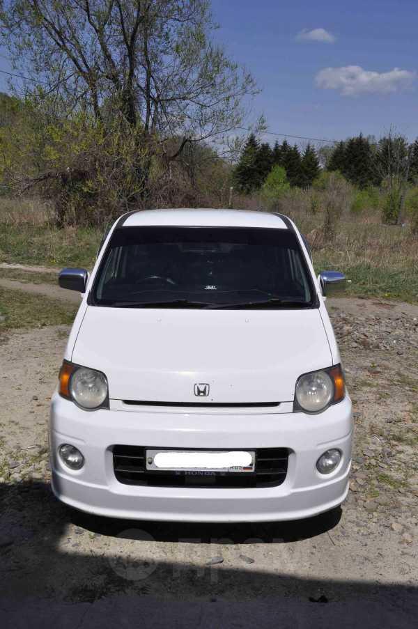 Honda S-MX, 2001 год, 230 000 руб.