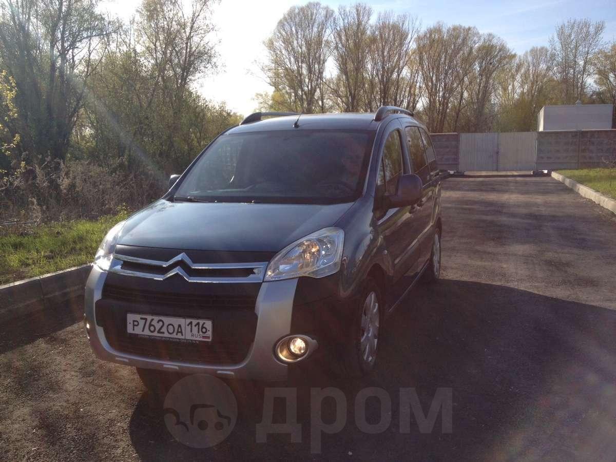Продажа бизнеса в казани 2011 дать бесплатное объявление днепропетровск днепропетровская область
