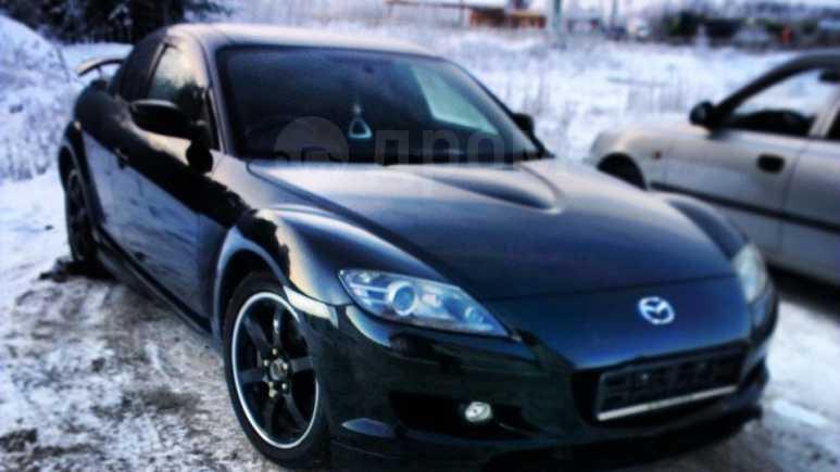 Mazda RX-8, 2003 год, 220 000 руб.