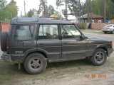 Томск Дискавери 1995