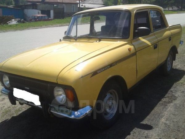 Москвич Москвич, 1985 год, 12 000 руб.