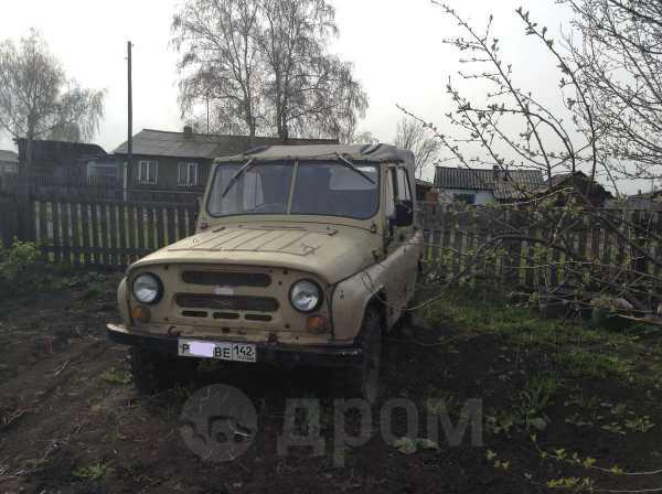 УАЗ 469, 1987 год, 80 000 руб.
