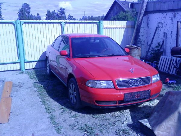 Audi A4, 1996 год, 300 000 руб.