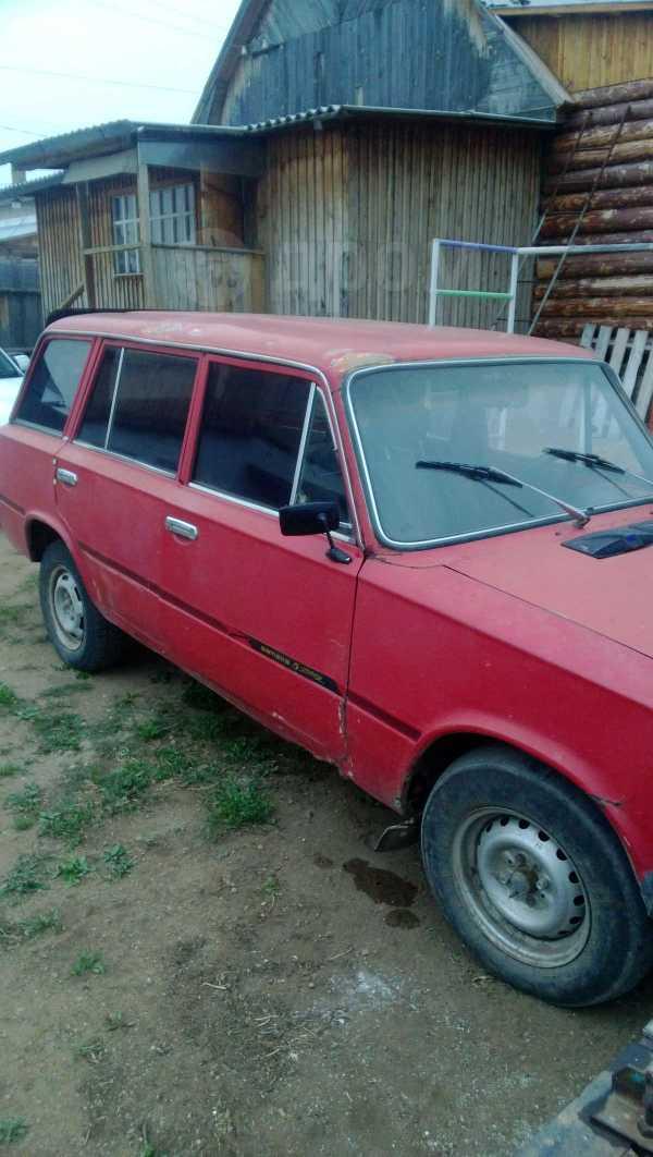 Лада 2102, 1975 год, 35 000 руб.