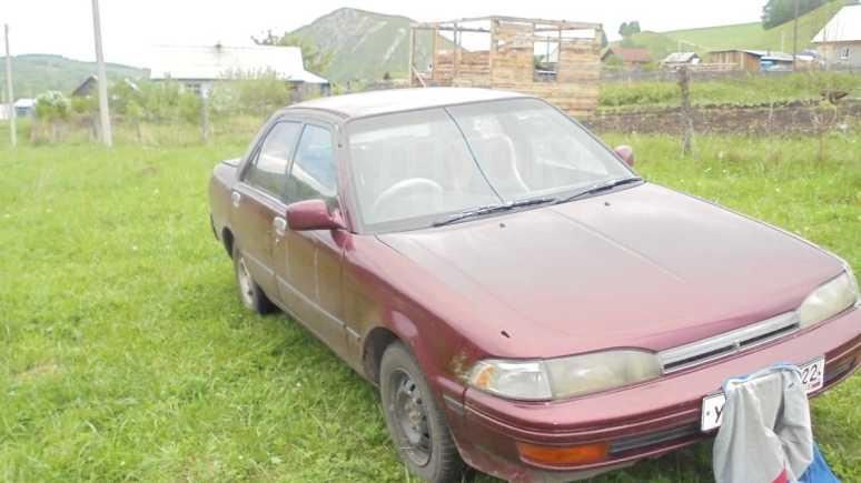 Toyota Carina, 1991 год, 55 000 руб.