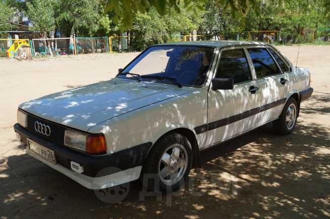 Audi 80, 1985 год, 75 000 руб.