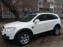 Омск Captiva 2008