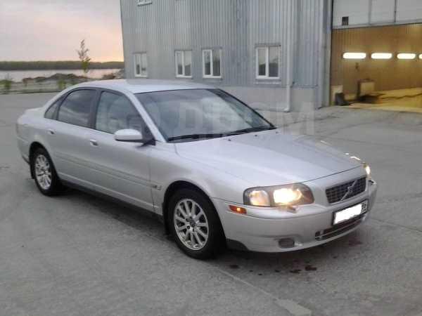 Volvo S80, 2005 год, 470 000 руб.