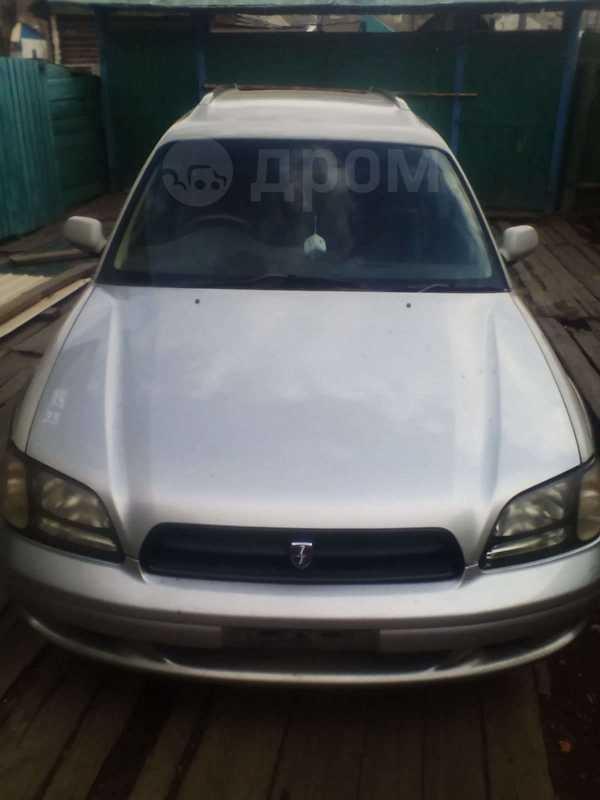 Subaru Legacy, 1998 год, 120 000 руб.
