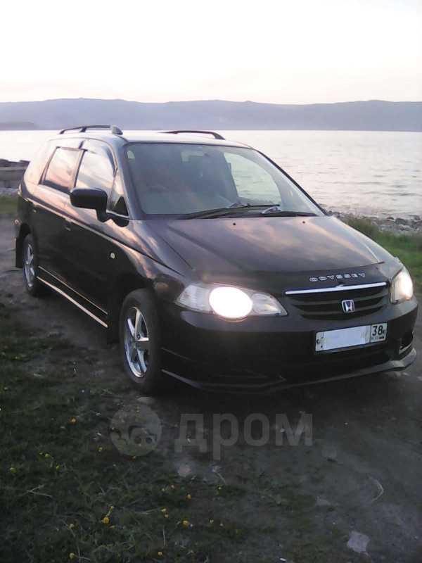 Honda Odyssey, 2000 год, 325 000 руб.