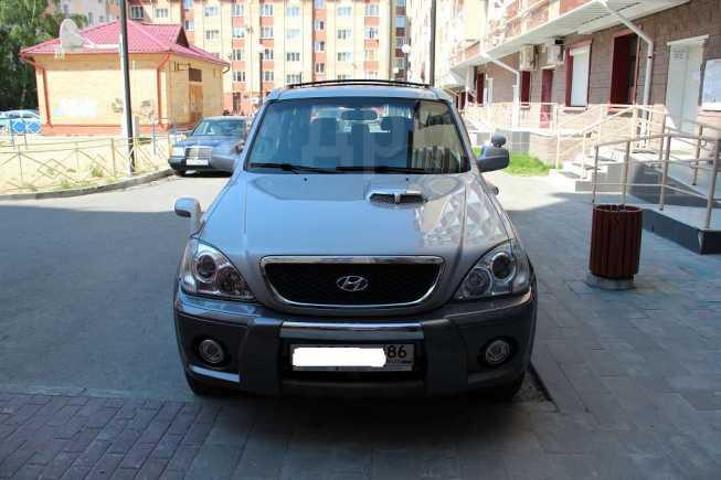 Hyundai Terracan, 2003 год, 410 000 руб.