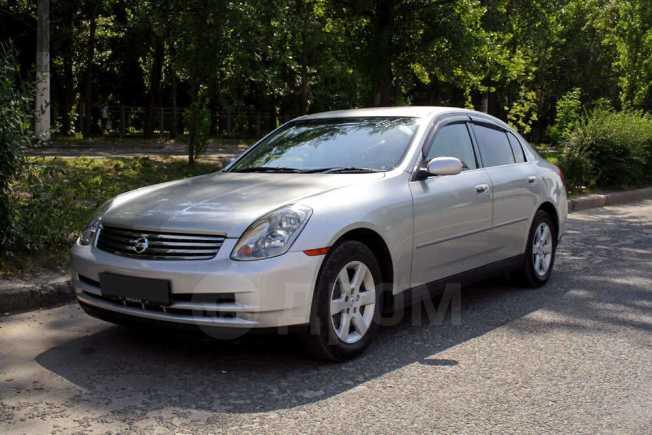 Nissan Skyline, 2003 год, 380 000 руб.