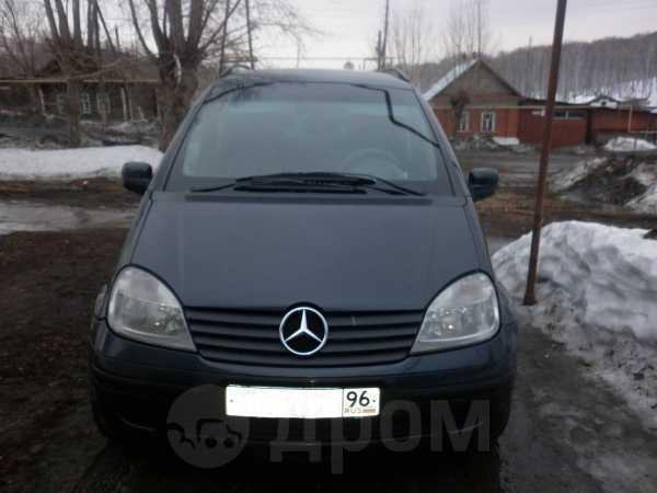 Mercedes-Benz Vaneo, 2003 год, 360 000 руб.