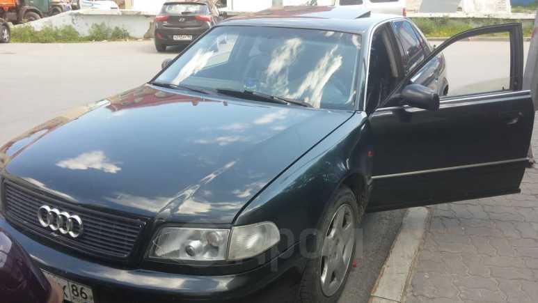 Audi A8, 1995 год, 250 000 руб.
