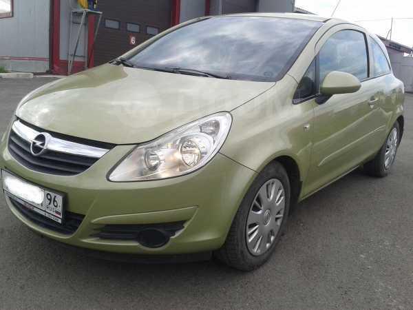 Opel Corsa, 2007 год, 310 000 руб.
