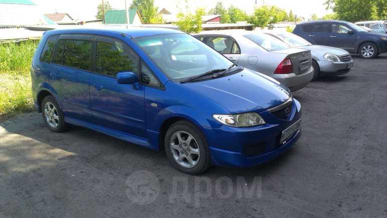 Mazda Premacy, 2003 год, 320 000 руб.