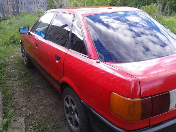 Audi 80, 1987 год, 82 000 руб.