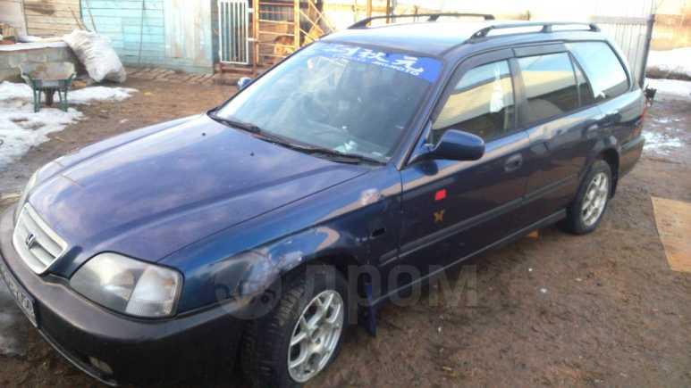 Honda Partner, 1996 год, 80 000 руб.
