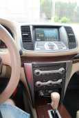 Nissan Teana, 2015 год, 1 500 000 руб.
