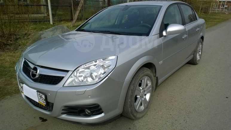 Opel Vectra, 2006 год, 390 000 руб.