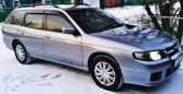 Nissan Avenir, 2001 год, 222 000 руб.