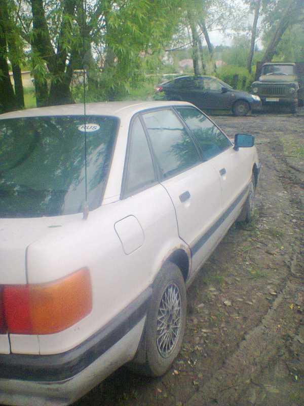 Audi 80, 1987 год, 62 000 руб.