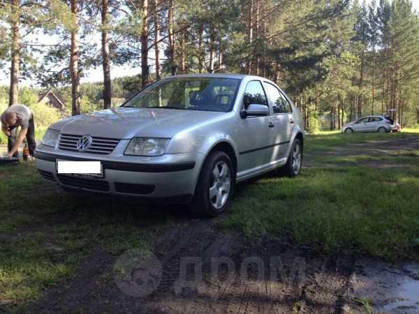 Volkswagen Bora, 2002 год, 225 000 руб.