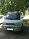 Toyota Hiace, 1998 год, 380 000 руб.