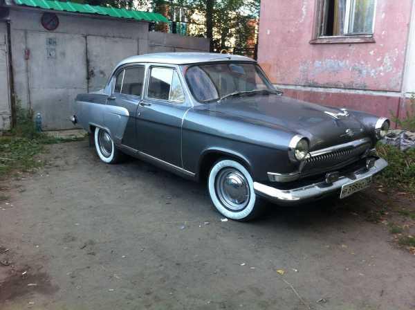 ГАЗ 21 Волга, 1960 год, 250 000 руб.