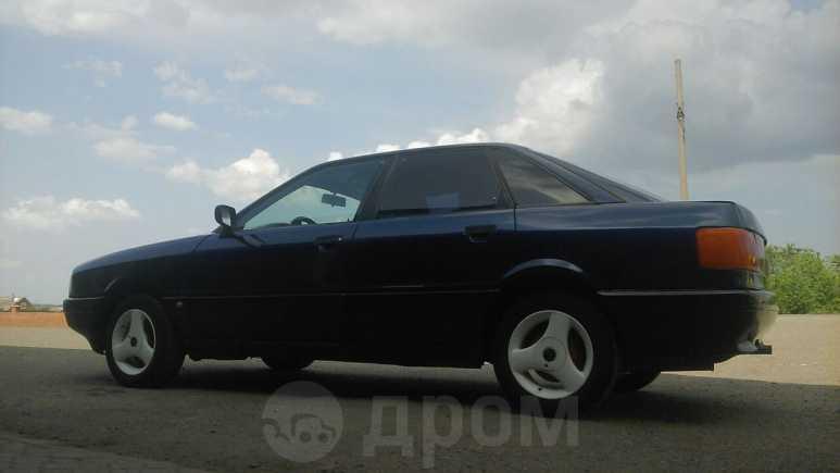 Audi 80, 1989 год, 95 000 руб.