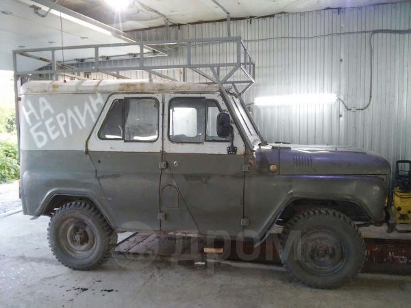 УАЗ 3151, 1992 год, 45 000 руб.
