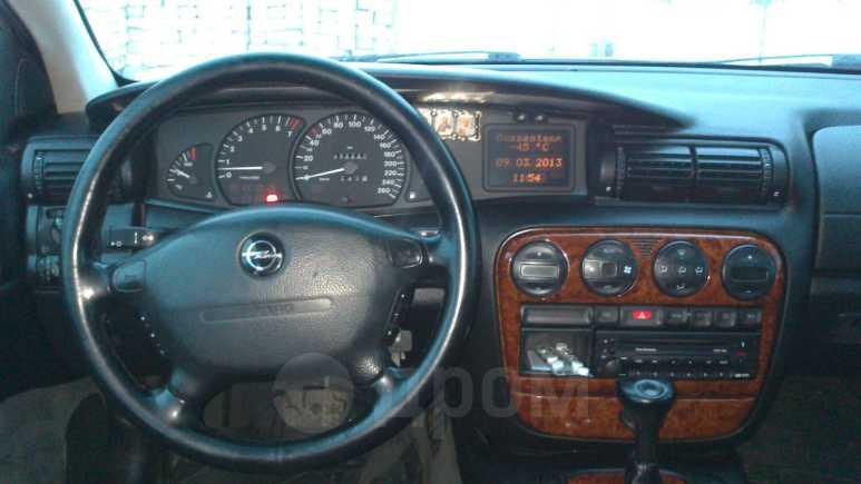 Opel Omega, 1998 год, 85 000 руб.