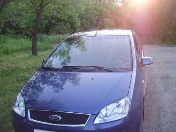 Ford C-MAX, 2006 год, 285 000 руб.