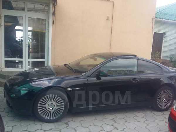 BMW 6-Series, 2005 год, 763 022 руб.