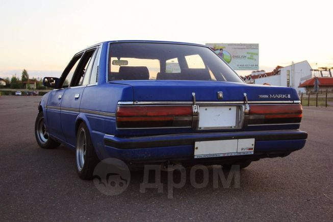 Toyota Mark II, 1987 год, 150 000 руб.