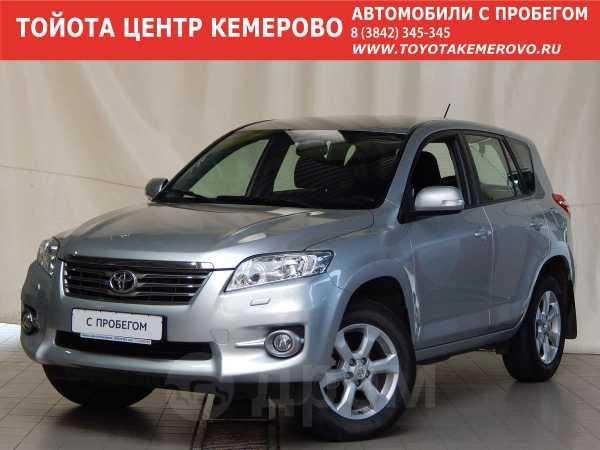Toyota RAV4, 2010 год, 869 000 руб.