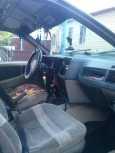 Ford Sierra, 1987 год, 85 000 руб.