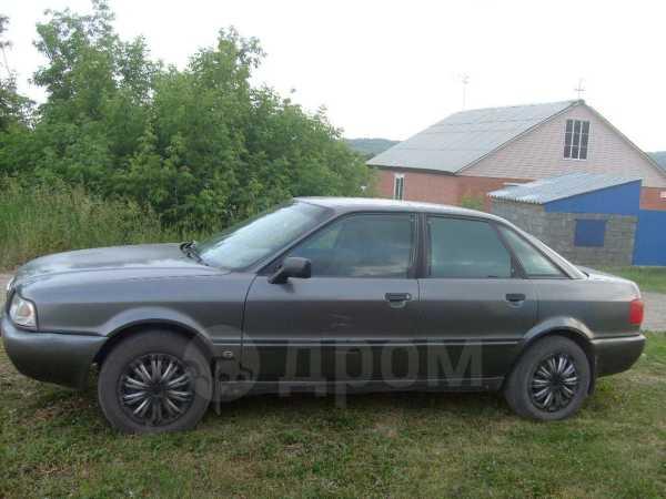 Audi 80, 1993 год, 121 000 руб.