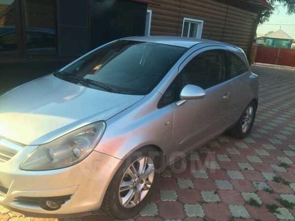 Opel Corsa, 2007 год, 255 000 руб.