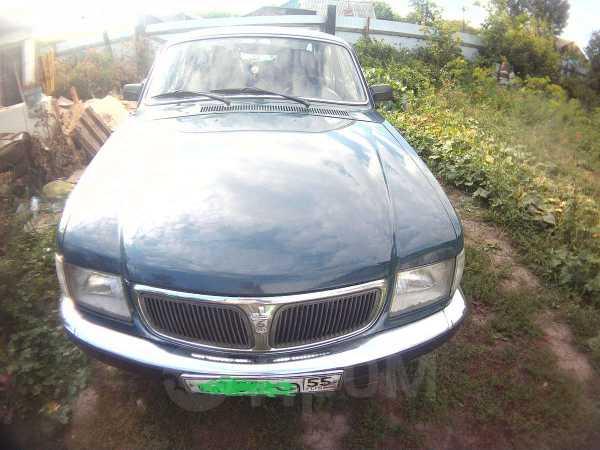 ГАЗ 3110 Волга, 2001 год, 47 000 руб.